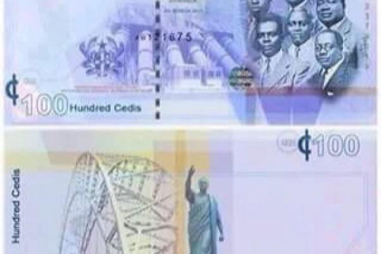 bank of ghana not printing new currency head of pr bog